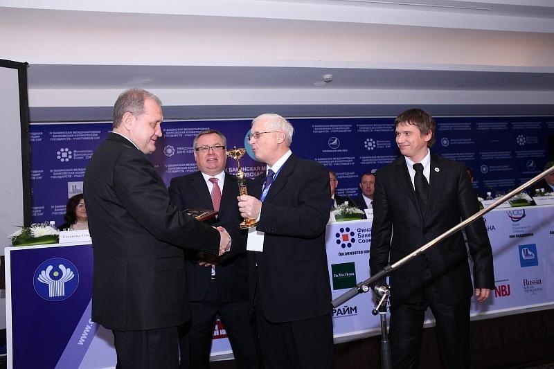 Могилеву в Баку дали «Инвестиционного ангела» за динамичное развитие Крыма