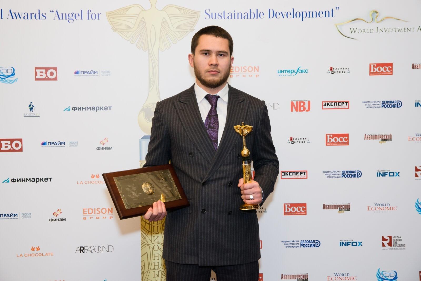 Награждение Республики Татарстан Международной Премией