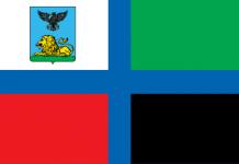 Белгородская область, Российская Федерация