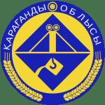 Карагандинская область, Республика Казахстан