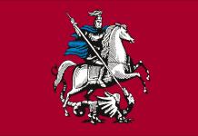 Москва, Российская Федерация