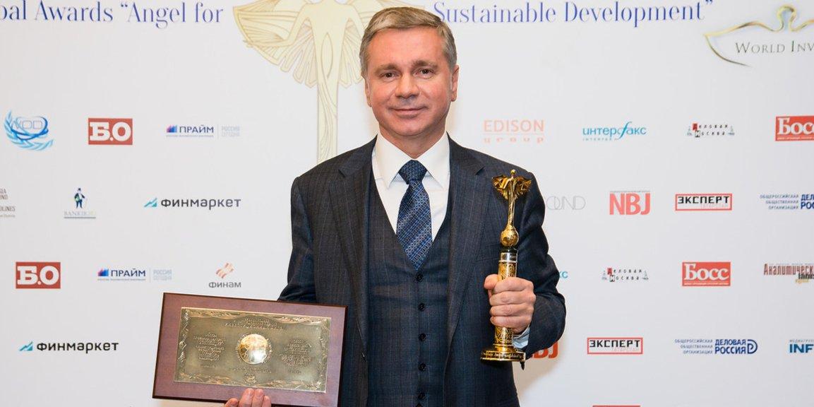 Москве вручили премию «Инвестиционный ангел»
