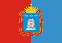 Тамбовская область, Российская Федерация