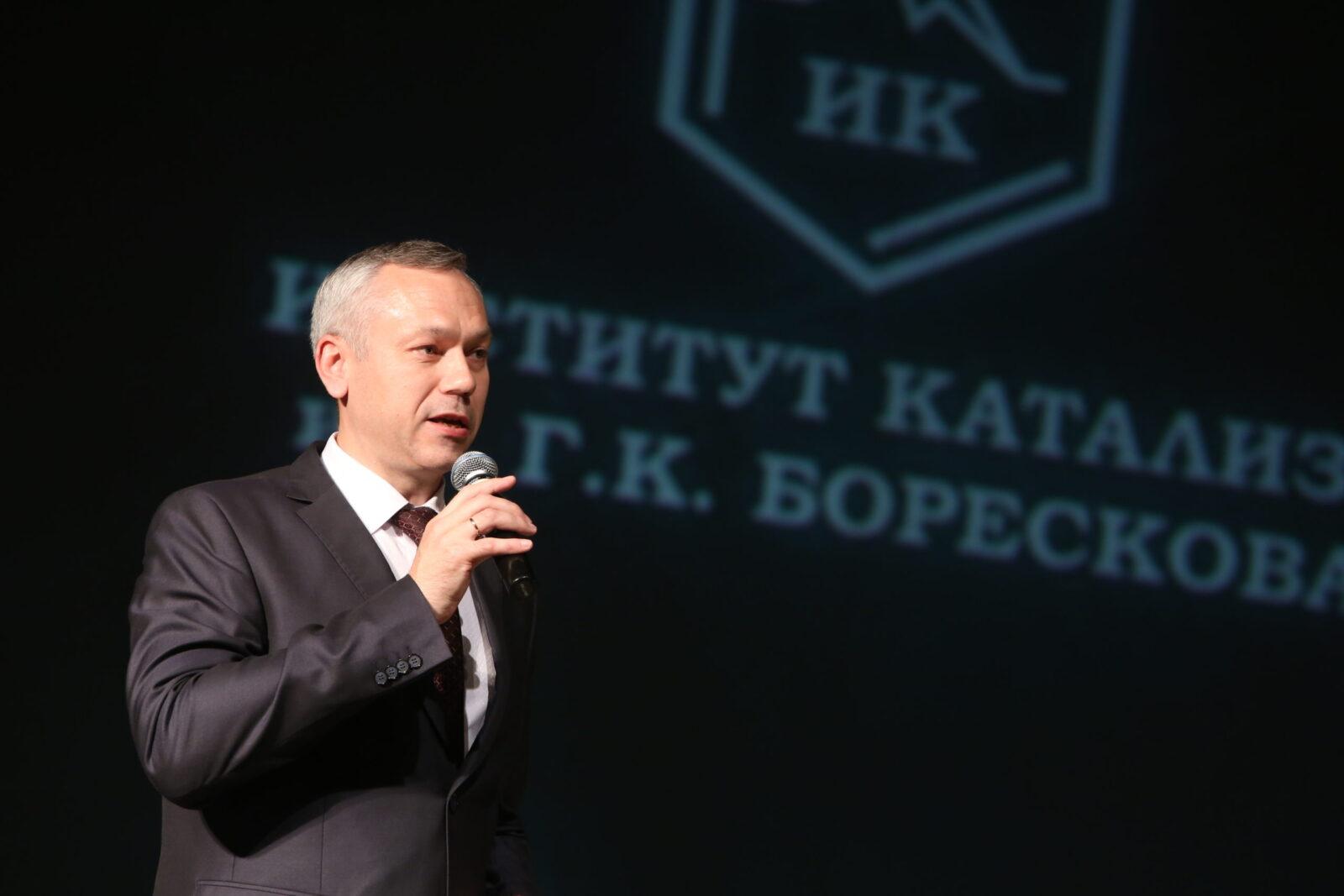 Губернатор Андрей Травников обсудил перспективы международного сотрудничества с руководителями иностранных представительств
