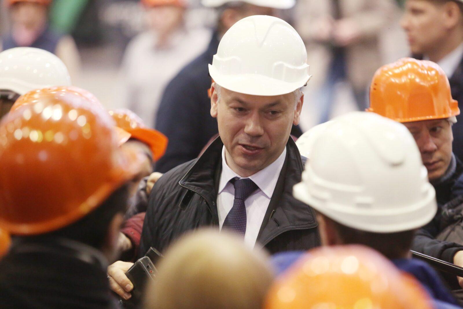 В Новосибирской области реализован крупный инвестпроект