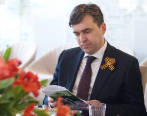 Губернатор Ивановский области призвал жителей региона отметить Пасху дома
