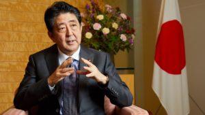 Власти Японии выплатят каждому жителю страны почти по $1 тыс.